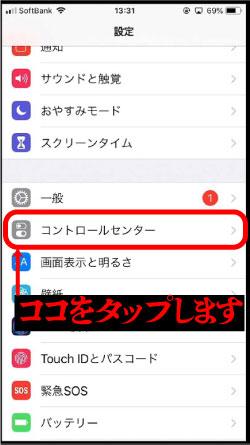 screen-shot-03