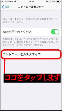 screen-shot-04