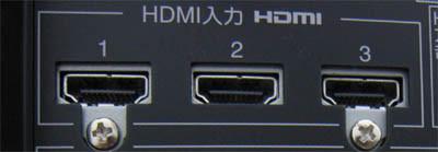 HDMIの写真です