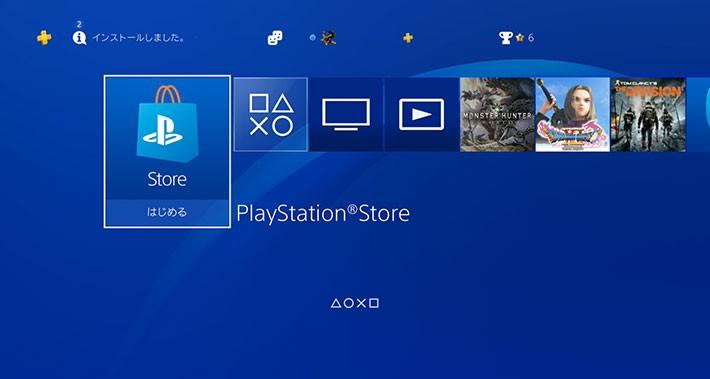 PS4のアプリ購入画面です01